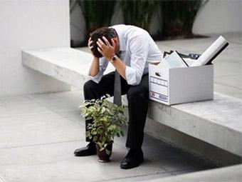 Безработица в регионе не превышает 2%.